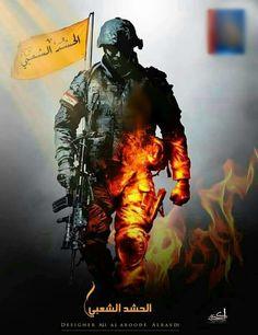 #الجيش العراقي الحشد الشعبي بكم #ينتصر_العراق