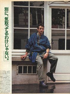 Jordan Page ( Dope Fashion, Japan Fashion, Teen Fashion, Retro Fashion, Popeye Magazine, Male Magazine, Street Style Magazine, City Boy, Gentleman Style