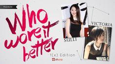 Who Wore it Better: Victoria vs. Sulli | http://www.allkpop.com/article/2014/07/who-wore-it-better-victoria-vs-sulli