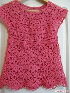 Crochet Tunic in Pink Pattern. More Patterns Like This!