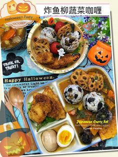 Halloween themed curry rice served with chestnut onigiri, breaded fish and fried veggie