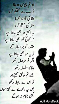 Essay azadi aik bari naimat hai in urdu