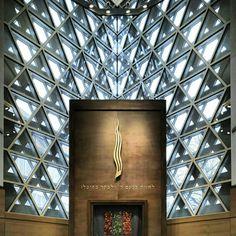 Sinagoga Ulm em Bayern, Alemanha. Projeto de Kister Scheithauer Gross Architects e Urban Planners. #architecture #arts #arquitetura #arte #decor #design #decoração #interiores #luzetrancendencia #lighting #projetocompartilhar #shareproject