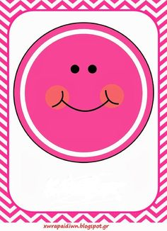 SGBlogosfera. María José Argüeso: FIGURAS CON PERSONALIDAD Preschool Homework, Preschool Education, Preschool Classroom, Classroom Themes, Mathematics Geometry, Teaching Geometry, Toddler Learning Activities, Preschool Activities, Shapes Flashcards