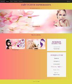 Сайт визитка услуги Парикмахера Лендинг пейдж Bootstrap Шаблон HTML5