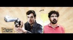 A Greek Short film that shows the impact of the economic crisis on a robber who has to work in order to get some money instead of stealing   Μια ανατρεπτική κωμωδία που μας ταξιδεύει στις απίστευτες πράξεις ενός ληστή που γεμίζουν ταμεία...
