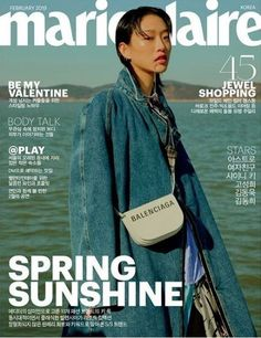 marieclaire february 2019 cover design by chosangrae # february Sora Choi, Devon Carlson, Black Aesthetic Wallpaper, Famous Models, Sports Illustrated, Marie Claire, Cover Photos, South Korea, Magazine Covers