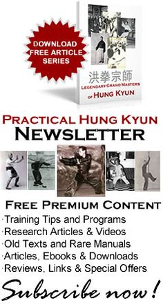 Training download ebook fu kung