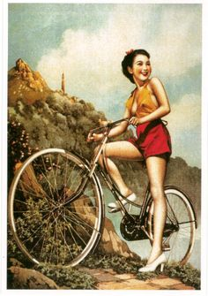 old chinese poster