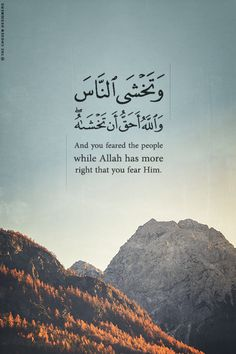 Fear no man but fear Allah swt. Beautiful Quran Quotes, Quran Quotes Inspirational, Quran Quotes Love, Arabic Quotes, Words Quotes, Life Quotes, Islamic Qoutes, Reality Quotes, Family Quotes