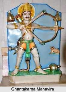 Ghanta karana mahavir