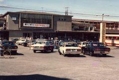 1970s Tottori, Japan