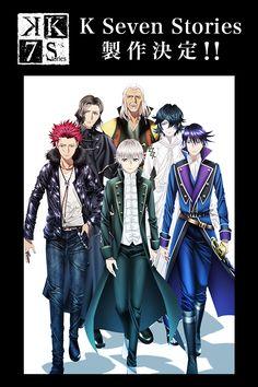 K: Project tendrá nuevo Anime, obra de teatro y espectáculo de danza.