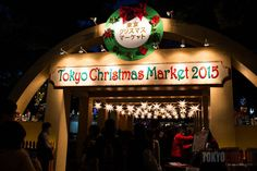 Christmas Markets in Tokyo | Tokyo Cheapo