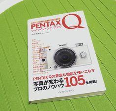 PENTAX Q クイックハンドブック 古本屋さんで買ってきました AUTOでも綺麗に撮れるんですがせっかくなのであれこれできるようになりたいなと #pentax #pentaxqs1 #ペンタックス #ペンタックスqs1