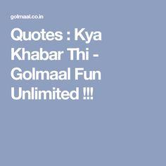 Good thought : strongest of the speIt - Golmaal Fun Unlimited ! Whatsapp Fun, Good Thoughts, Strong, Quotes, Change, Quotations, Qoutes, Shut Up Quotes, Manager Quotes