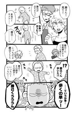 Boku no Hero Academia Boku No Hero Academia, My Hero Academia Memes, My Hero Academia Manga, Anime Pregnant, Mitsuki Bakugou, My Hero Academia Eraserhead, Mpreg Anime, Smiling People, Cute Anime Wallpaper