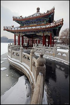 Chinese Architecture / Beihai Park, Beijing, built during the Ming Dynasty China Architecture, Japanese Architecture, Architecture Office, Futuristic Architecture, Office Buildings, Vietnam, Holidays In China, Art Chinois, Chinese Garden