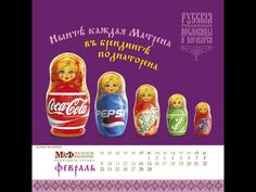 """Moscow International Advertising Festival 2004: Melekhov and Filyurin Advertising Group - """"Russian Advertising Proverbs & Sayings"""""""