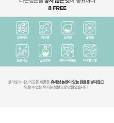 롯데백화점 공식 온라인몰 Page Design, Web Design, Promotional Design, Event Page, Korean, Layout, Beauty, Design Web, Korean Language