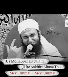 Ya NABI salaam alayka  Ya RASOOL salaam alayka Urdu Quotes Islamic, Islamic Messages, Islamic Inspirational Quotes, Muslim Quotes, Hindi Quotes, Allah Quotes, Quran Quotes, Allah Islam, Islam Quran