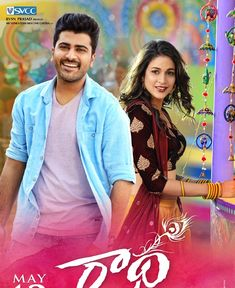 Sharwanand Radha 2017 Telugu movie leaked http://freecenter.in/sharwanand-radha-2017-telugu-full-movie-watch-online-free/