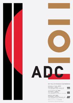 2011 ADC展 リクルートの2つのギャラリー
