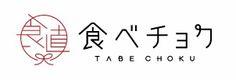 https://www.tabechoku.com/