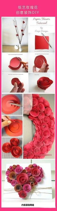 rolled paper wreath