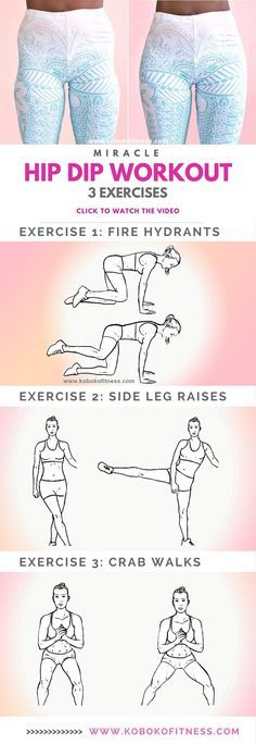 The best hip dip workout exercises with full workout video that is easy to follow. Awesome addition to my butt workout to get an hour glass figure