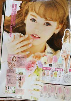 Doll Up Mari: Popteen April 2014 Scans