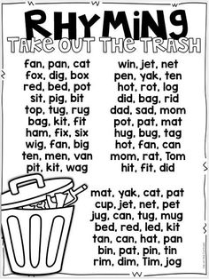 "A couple of weeks ago I mentioned in THIS post how I would be taking a giant step forward in ""stepping up"" my sight word instruction this upcoming year. Not that I need to ""teach"" sight words any differently, but offer continuous and hands on ways for my Rhyming Activities, Kindergarten Literacy, Preschool Learning, Phonological Awareness Activities, Rhyming Preschool, Rhyming Worksheet, Literacy Centers, Phonemic Awareness Kindergarten, Free Kindergarten Worksheets"