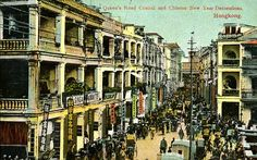 Queens Road Central with Chinese New Years decorations, Hong Kong, undated.