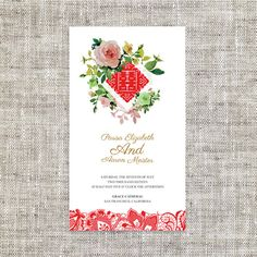DIY Printable/Editable Chinese Wedding Invitation Card / by ImLeaf