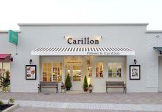 ケーキ屋内装デザイン/白を基調にしたシンプルでナチュラルなデザイン | 内装デザイン、店舗デザイン会社の比較マッチングサイト「アーキクラウドデザイン」