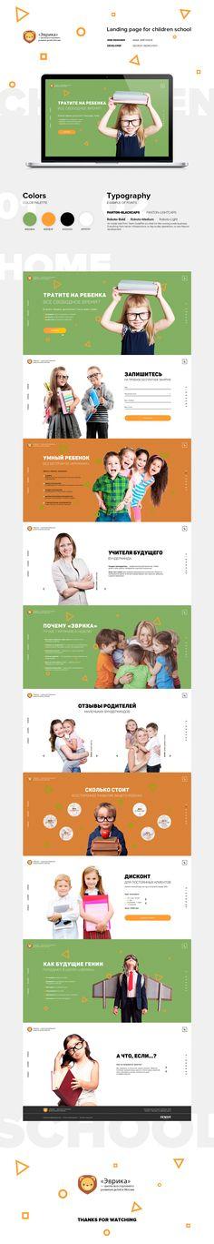 Children school in Moscow