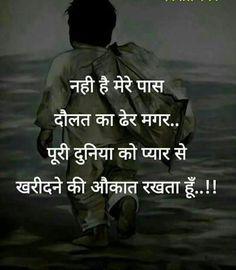 Romantic Love Quotes In Hindi _ Romantic Love Quotes - Romantic Love Quotes For Her, Good Thoughts Quotes, Love Quotes For Girlfriend, Good Life Quotes, Deep Thoughts, Marathi Love Quotes, Hindi Quotes Images, Love Quotes In Hindi, Romantic Love Quotes