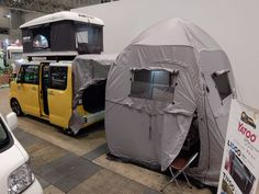 The One Flesh Wake has an add-on rear tent called a Tipoo