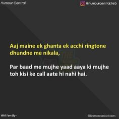 Funny Texts Jokes, Latest Funny Jokes, Text Jokes, Very Funny Jokes, Stupid Funny Memes, Funny Relatable Memes, Dad Love Quotes, Best Quotes, B Letter Images