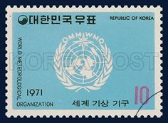 SPECIAL POSTAGE STAMPS HONORING THE UNITED NATIONS AND ITS VARIOUS ORGANIZATIONS AND AGENCIES, World Meteorological Organization, U.N, emblem, Symbol, Sky blue, ivory, 1971 05 30, U.N 기구, 1971년 5월 30일, 755, 세계기상기구 마크, Postage 우표