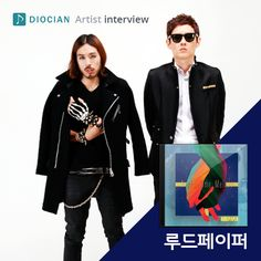 한국 레게의 대표주자 #루드페이퍼  Copyrights ⓒ DIOCIAN.INC 글로벌 소셜 뮤직 플랫폼 DIOCIAN  https://www.facebook.com/diociankorea/posts/1174908439191934  #DIOCIAN #디오션 #아티스트 #인터뷰 #음악 #Music #Musician #Interview #Artist #Collaboration #Record #Studio #Label #Singer #스타 #Star #레게 #Reggae #Jamaica