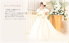Snow White Princess Wedding Dress by Tokyo disneyland