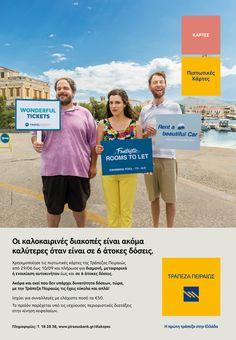 Soho Square Athens   Piraeus Bank  https://sohoritis.com/advertising/soho-square-athens-piraeus-bank
