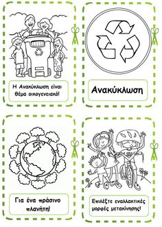 Environmental Education, Earth Day, Preschool Activities, Recycling, Classroom, Learning, Blog, Projects, Kids