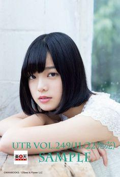 Japanese Girl Group, Asian Girl, Idol, Beautiful Women, Actresses, Portrait, Lady, Celebrities, Pretty