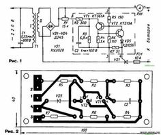 Electronics Mini Projects, Diy Electronics, Lead Acid Battery Charger, Electronic Schematics, Free To Use Images, Circuit Projects, Arduino, High Quality Images, Improve Yourself