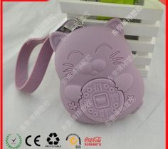 Silica Gel Mobile Phone Cover. Price at: $1.00/piece.