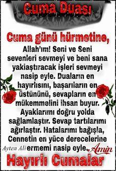 Islam Muslim, Allah Islam, Jumma Mubarak Images, Cards Against Humanity, Muhammad, Allah