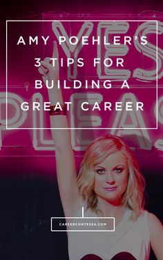 Need some kick-ass career advice? Like, now? Top 3 lessons we learned from #AmyPoehler. #YesPlease #CareerAdvice #SelfHelp #WomenHelpingWomen