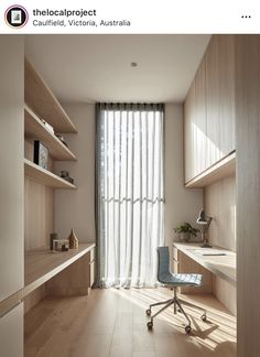 Study Interior Design, Residential Interior Design, Interior Architecture, Tiny Office, Office Nook, Hillside House, Study Nook, Home And Family, Furniture